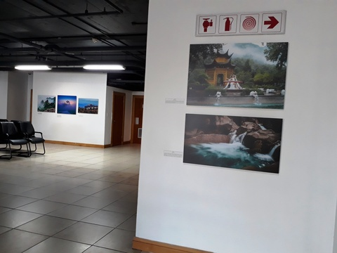 Mnt. Huangshan Photo Exhibition, Chavonnes Battery Museum, Cape Town 2018