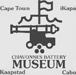 Chavonnes Battery Museum Historical Visitor Attraction